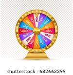 fortune wheel  game spin ... | Shutterstock .eps vector #682663399
