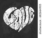 grunge typography poster design ... | Shutterstock .eps vector #682664905