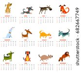 Stock vector monthly calendar with cute dogs playng sniffing barking standing smiling laying 682667749