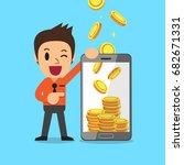 business concept cartoon... | Shutterstock .eps vector #682671331