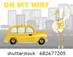on my way llustration. vector | Shutterstock .eps vector #682677205