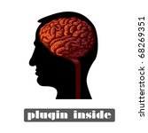 human head with brain isolated illustration - stock vector
