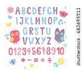 cute cartoon colorful alphabet... | Shutterstock .eps vector #682695511