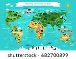 world map with animals and birds | Shutterstock .eps vector #682700899