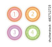 stickers with the months of the ... | Shutterstock .eps vector #682712725