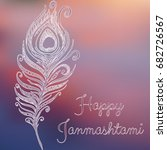 happy janmashtami  indian feast ... | Shutterstock .eps vector #682726567