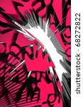 abstract alphabet | Shutterstock . vector #68272822