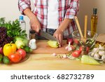 woman cook at the kitchen  soft ... | Shutterstock . vector #682732789