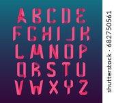 paper folded alphabet in... | Shutterstock . vector #682750561