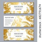 set of white  black and gold... | Shutterstock .eps vector #682751674