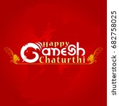happy ganesh chaturthi | Shutterstock .eps vector #682758025
