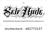 old english vector lettering set | Shutterstock .eps vector #682773157