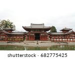 Phoenix Hall Of Byodoin Temple...