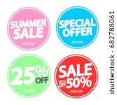 set sale banners  elements... | Shutterstock .eps vector #682788061