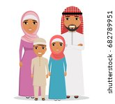a young family of arab origin.... | Shutterstock .eps vector #682789951