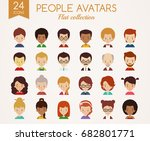 set of cute avatars. male and... | Shutterstock . vector #682801771