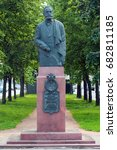 Small photo of SAINT PETERSBURG, RUSSIA - JULY 4, 2017: Monument to Ivan Pavlov, Russian physiologist and creator of classical conditioning theory, who became the first Russian Nober Prize laureate in 1904.