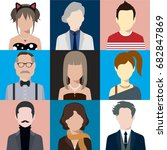 person avatars people heads... | Shutterstock .eps vector #682847869