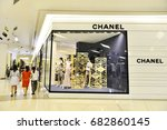 bangkok thailand   july 22 ... | Shutterstock . vector #682860145