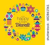 diwali hindu festival greeting... | Shutterstock .eps vector #682861561
