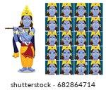 hindu god krishna janmashtami... | Shutterstock .eps vector #682864714