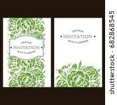vintage delicate invitation... | Shutterstock . vector #682868545