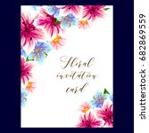 romantic invitation. wedding ... | Shutterstock .eps vector #682869559