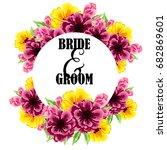 romantic invitation. wedding ... | Shutterstock .eps vector #682869601