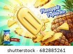 pineapple popsicles ads  summer ... | Shutterstock .eps vector #682885261