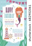 happy birthday invitation for... | Shutterstock .eps vector #682902061