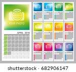 wall calendar for 2018 year... | Shutterstock .eps vector #682906147