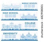 outline set of university  high ... | Shutterstock .eps vector #682908001