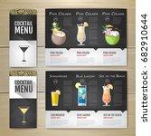flat cocktail menu concept... | Shutterstock .eps vector #682910644