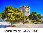 The White Tower In Thessalonik...