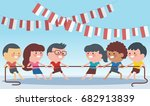 indonesia traditional special... | Shutterstock .eps vector #682913839