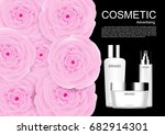 set of cosmetic product with... | Shutterstock .eps vector #682914301