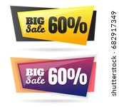 sale banner design template...   Shutterstock .eps vector #682917349