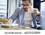 talented designer in eyewear... | Shutterstock . vector #682920889