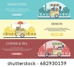 vector set of tricycle bike... | Shutterstock .eps vector #682930159