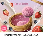 Stock vector berry ice cream cup ads a scoop of premium strawberry ice cream with flowing milk and fruits in d 682933765