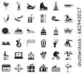 amusement icons set. simple... | Shutterstock .eps vector #682943017