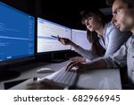 developing programming and... | Shutterstock . vector #682966945