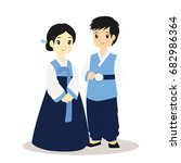 korean traditional dress.... | Shutterstock .eps vector #682986364