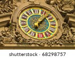 Grand Central Station Clock In...