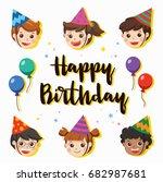 illustration card. happy... | Shutterstock .eps vector #682987681