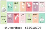 cute unicorn calendar in vector | Shutterstock .eps vector #683010109