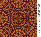 colorful tribal ethnic seamless ... | Shutterstock .eps vector #683022601