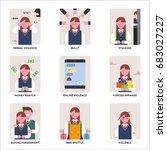 various examples of school... | Shutterstock .eps vector #683027227