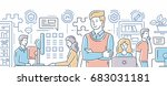 our team   illustration of... | Shutterstock .eps vector #683031181