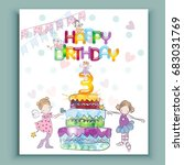 happy birthday 3. colorful card ... | Shutterstock .eps vector #683031769